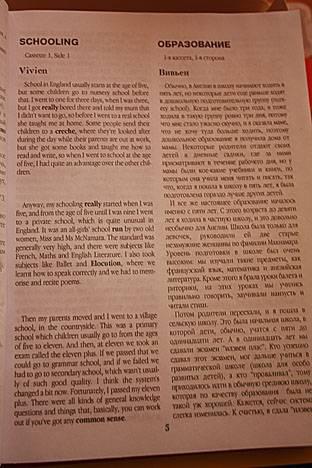 Иллюстрация 1 из 4 для Живой английский: живые беседы носителей языка по 19 темам (книга+CDmp3) без коробки | Лабиринт - книги. Источник: Кондратьева  Елизавета Михайловна