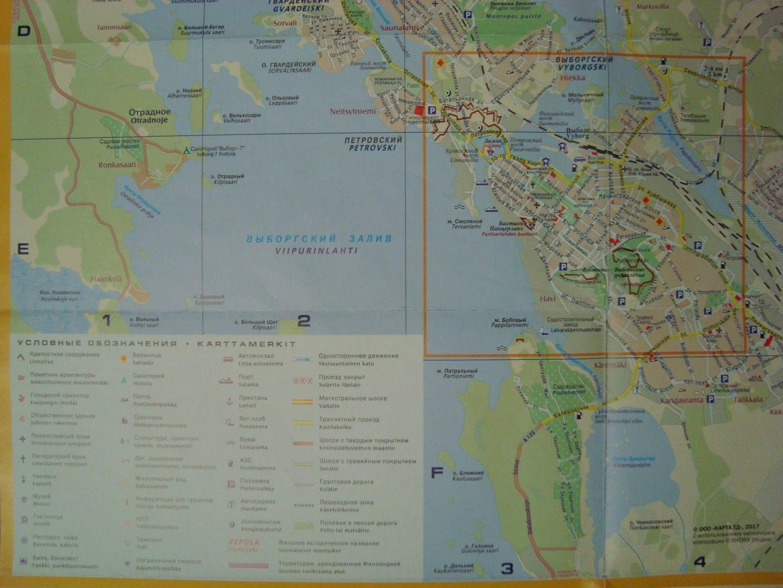 Иллюстрация 1 из 13 для Выборг. Карта-путеводитель. Исторический центр (1:7000)   Лабиринт - книги. Источник: Yulia