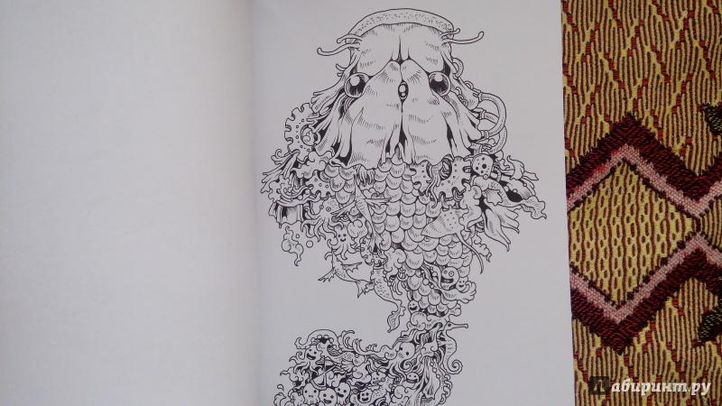 Иллюстрация 27 из 107 для Вторжение дудлов. Не самая ...