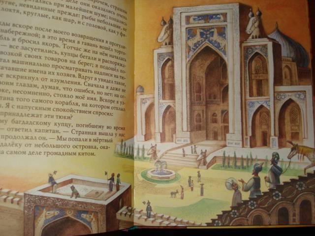 Иллюстрация 16 из 25 для Все путешествия Синдбада | Лабиринт - книги. Источник: П  Евгения Юрьевна