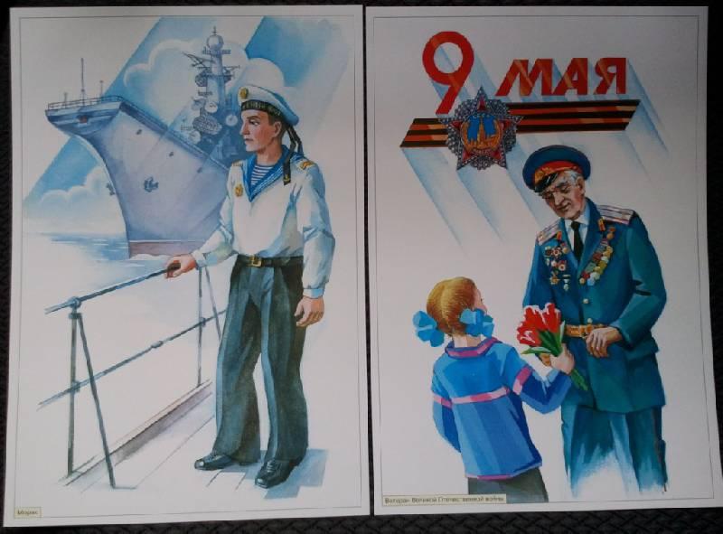 Картинки для детей о солдатах моряках