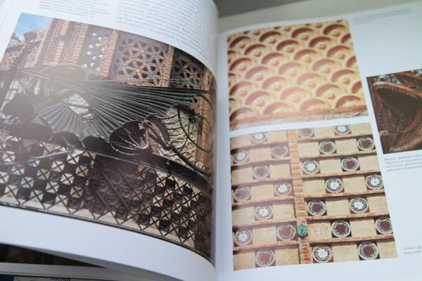 Иллюстрация 12 из 20 для Гауди. Жизнь, посвященная архитектуре - Райнер Цербст | Лабиринт - книги. Источник: Сати