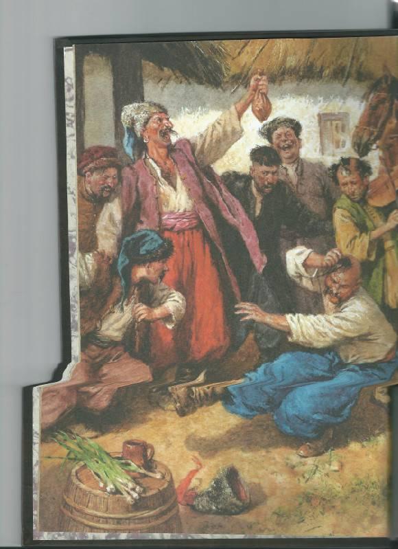 Иллюстрация 93 из 94 для Вечера на хуторе близ Диканьки - Николай Гоголь | Лабиринт - книги. Источник: Харская  Ольга