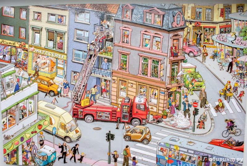 Наш город улица дом сюжетные картинки вид