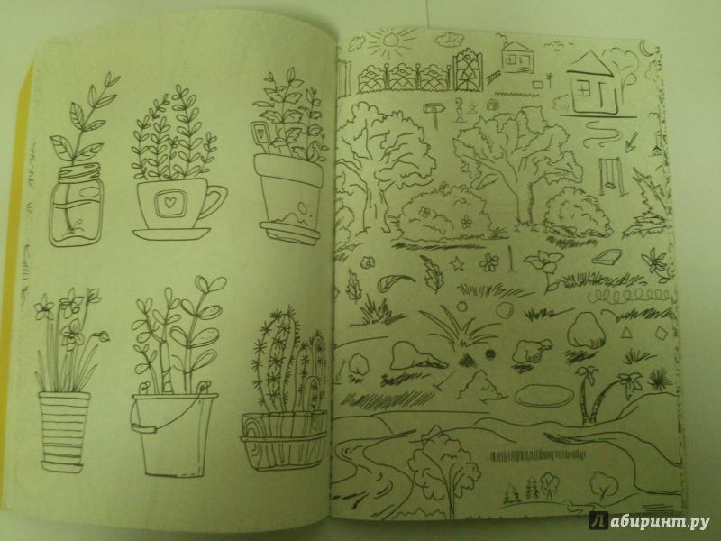 Иллюстрация 5 из 30 для Волшебный сад. Раскраска для ...