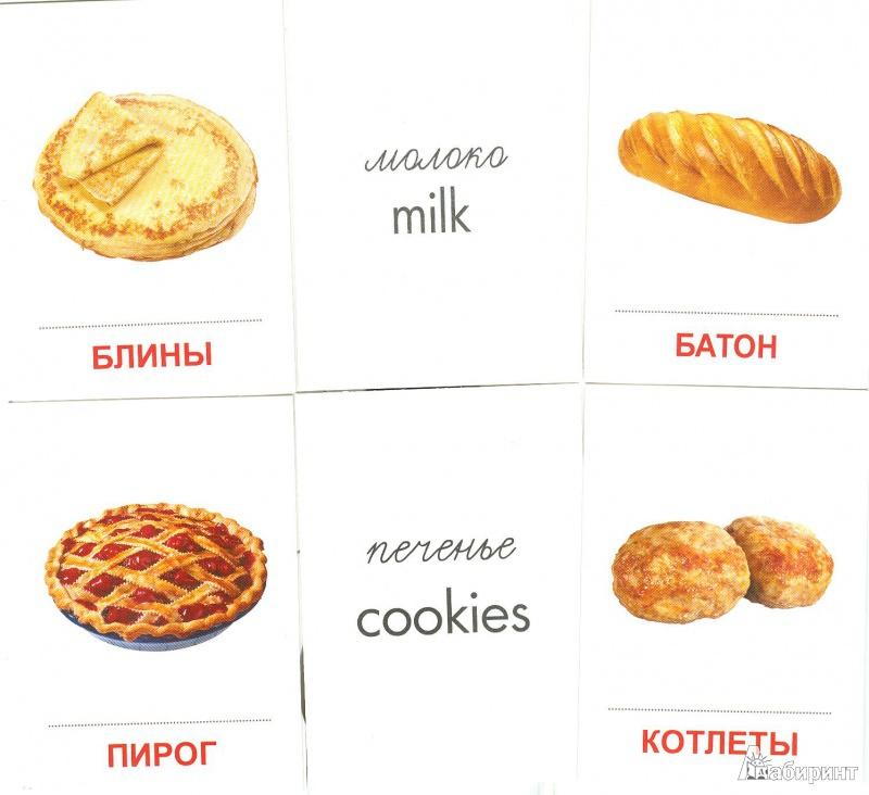 разрезные развивающие картинки по теме хлеб выливаем