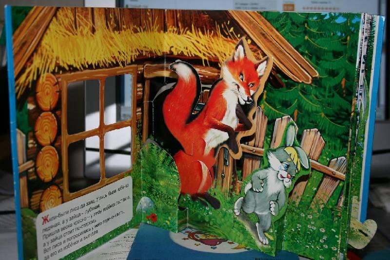 Иллюстрация 1 из 3 для Сказка в окошке: Заячья избушка | Лабиринт - книги. Источник: Prospere