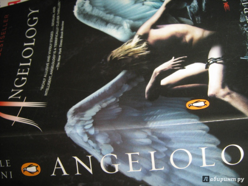 Иллюстрация 2 из 5 для Angelology - Danielle Trussoni | Лабиринт - книги. Источник: Mashutka
