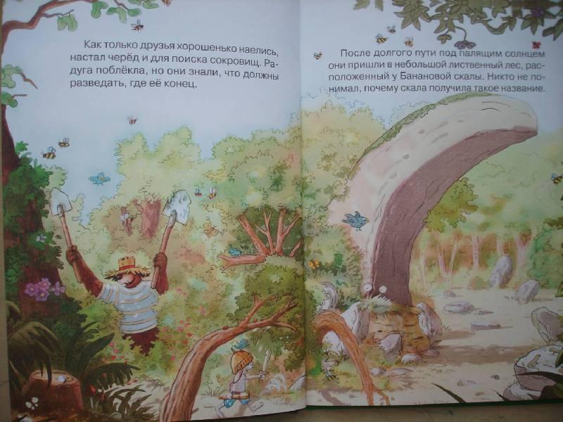 Иллюстрация 16 из 48 для Сокровище Острова Бузины - Валько | Лабиринт - книги. Источник: Сорокина  Лариса