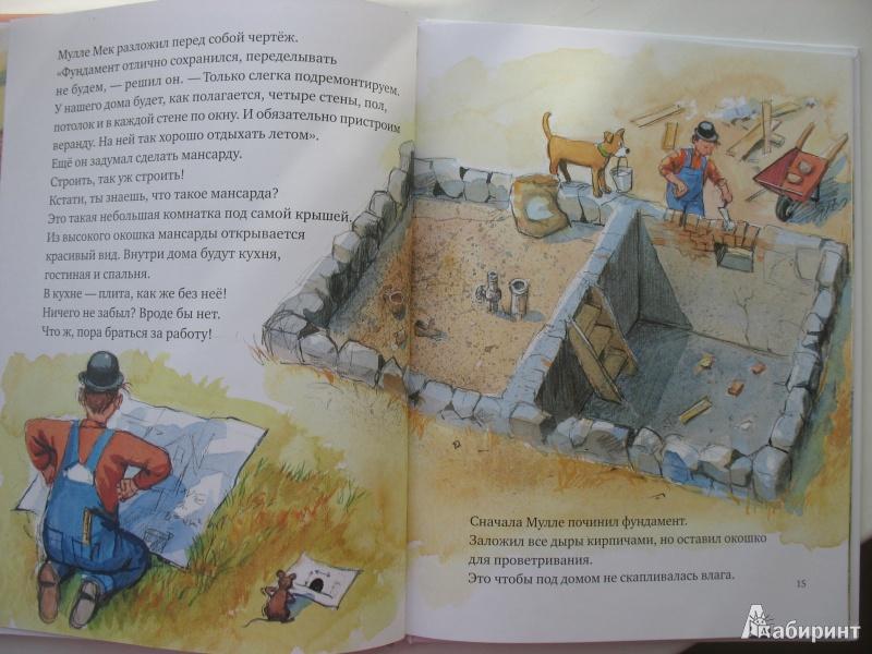 Иллюстрация 10 из 17 для Мулле Мек строит дом - Георг Юхансон | Лабиринт - книги. Источник: Tatyana_G
