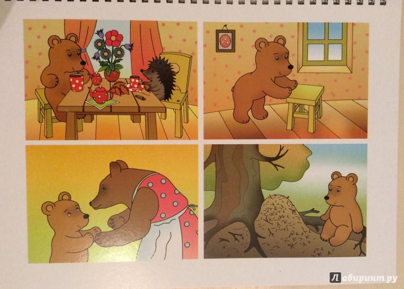 Картинки мишуткин день рождения, открытка инвалидам смешные
