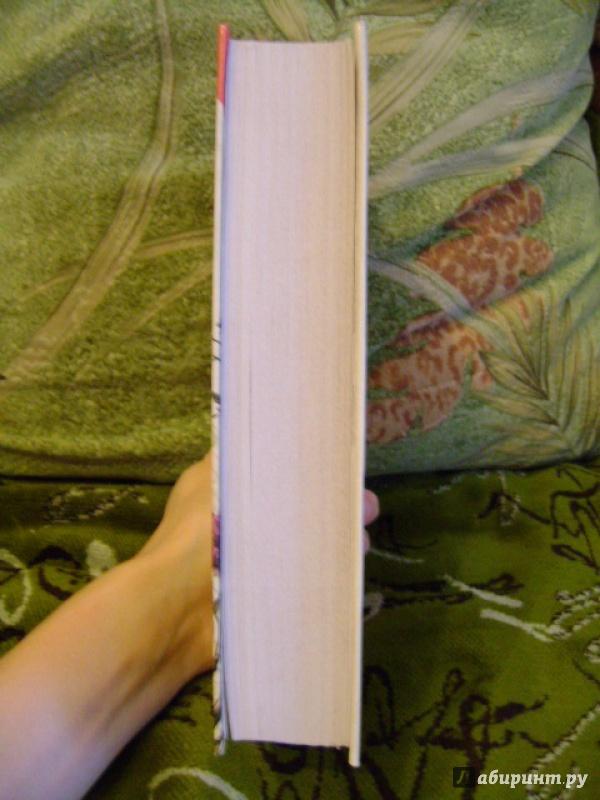 Иллюстрация 2 из 20 для О любви: Сборник - Анатолий Алексин | Лабиринт - книги. Источник: anchutka