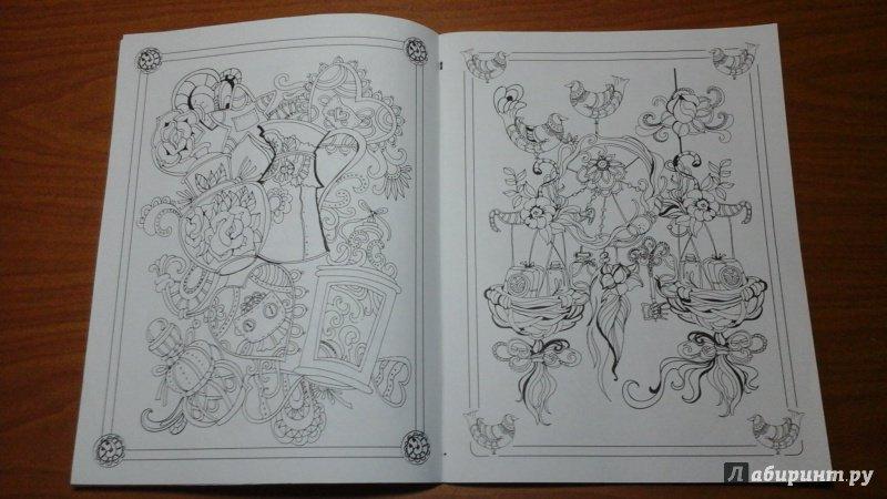 Иллюстрация 12 из 21 для Шебби-шик. Книжка-раскраска ...