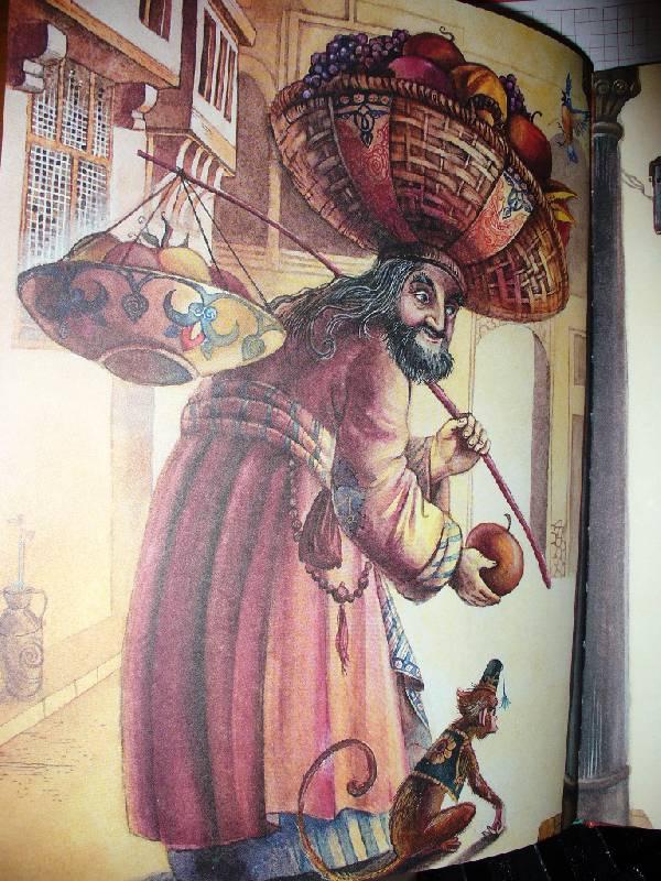 Иллюстрация 20 из 25 для Все путешествия Синдбада | Лабиринт - книги. Источник: Julykum