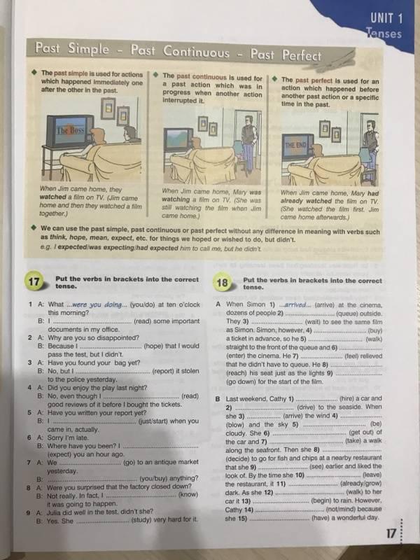 grammarway 4 ответы