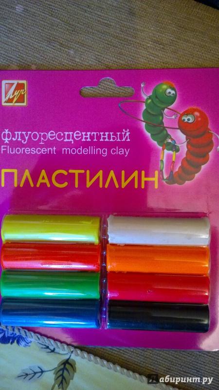 Иллюстрация 2 из 3 для Пластилин флуоресцентный, 8 цветов (12С 765-08) | Лабиринт - игрушки. Источник: Счастливая мама