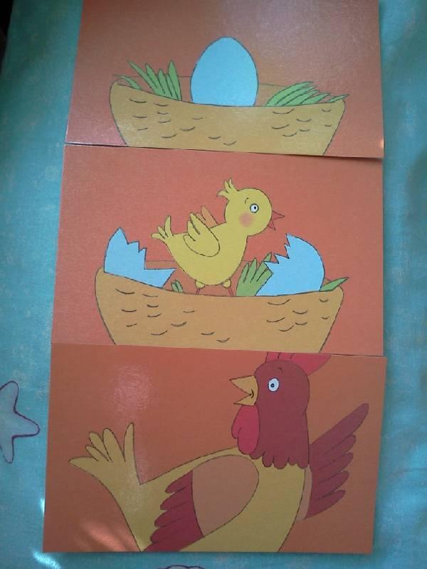 Иллюстрация 38 из 40 для 100 и 1 игра для развития ребенка - Гита Сташевская | Лабиринт - книги. Источник: ОксанаШ