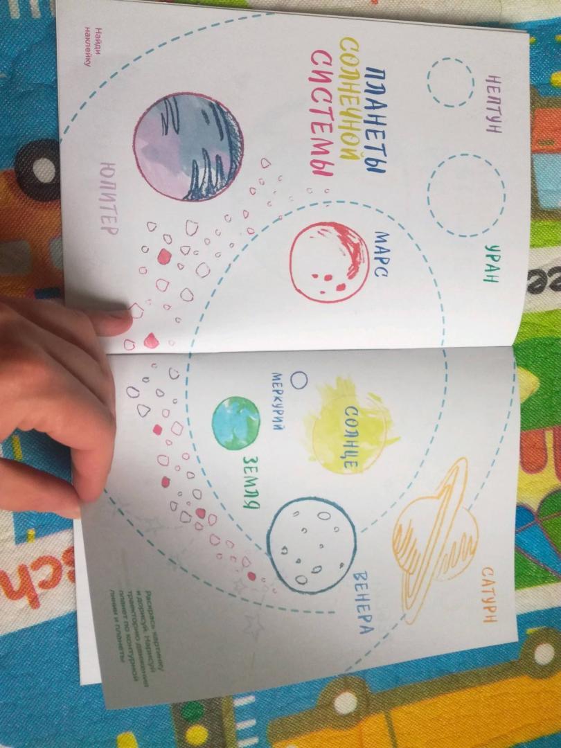 Иллюстрация 5 из 5 для Креативная раскраска с наклейками ...