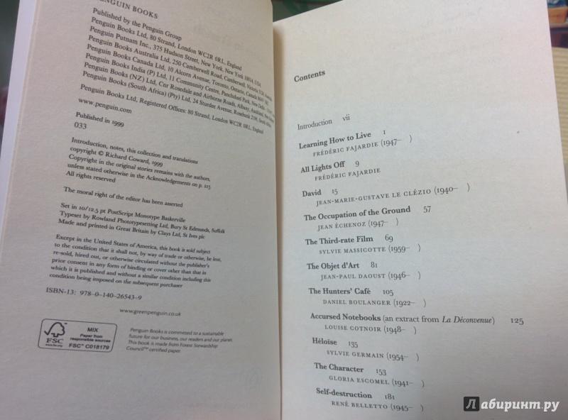 Иллюстрация 2 из 4 для Short Stories in French   Лабиринт - книги. Источник: Фролов  Константин Андреевич