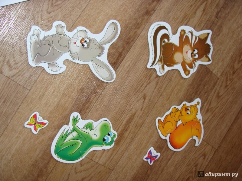 Иллюстрация 11 из 29 для Лесные животные. Для самых маленьких | Лабиринт - игрушки. Источник: Татьяна Иванникова