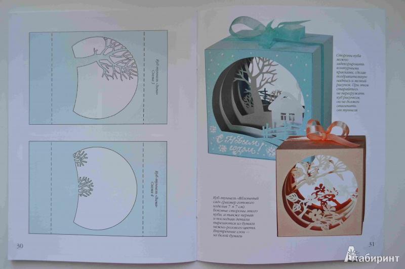 Открытки тортом, открытки со схемами