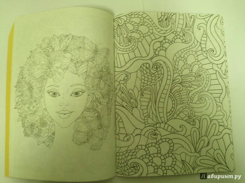 Иллюстрация 3 из 30 для Волшебный сад. Раскраска для ...