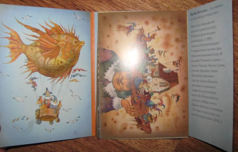 Турции, лабиринт наборы открыток