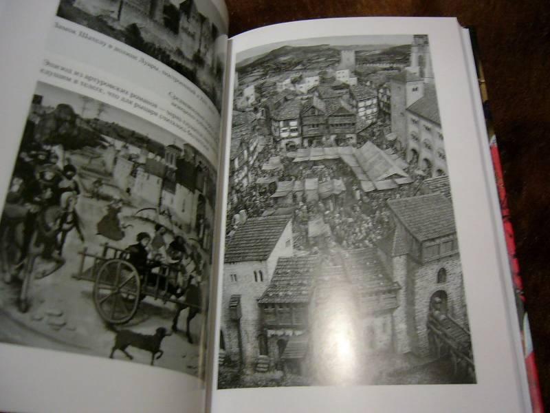 Иллюстрация 10 из 13 для Повседневная жизнь Франции и Англии во времена рыцарей Круглого стола - Мишель Пастуро | Лабиринт - книги. Источник: Nika