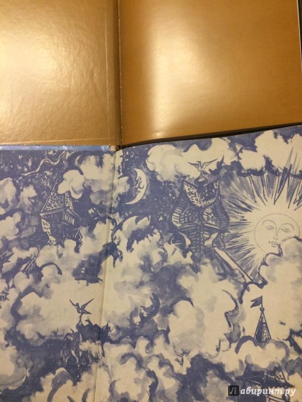 Иллюстрация 78 из 100 для Конек-Горбунок - Петр Ершов | Лабиринт - книги. Источник: Наталья Л.
