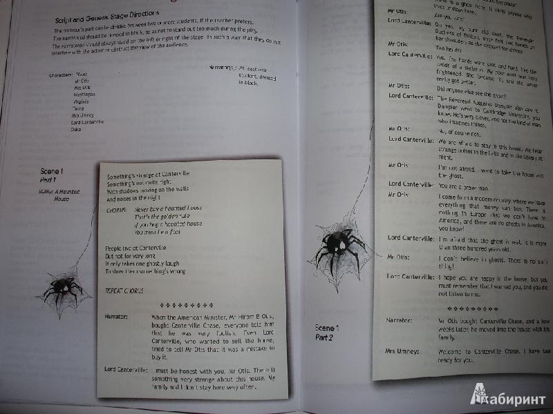 Иллюстрация 9 из 36 для Английский в фокусе. Кентервильское привидение (по О. Уайльду). Книга для чтения. 8 класс - Оскар Уайльд | Лабиринт - книги. Источник: Tiger.