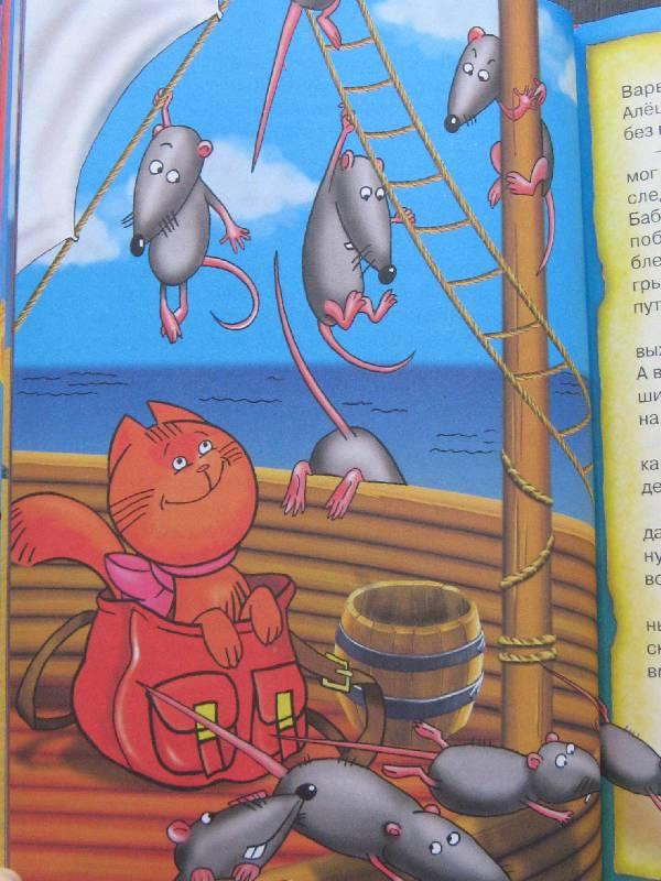 Иллюстрация 19 из 23 для Морской дозор - Николай Темкин | Лабиринт - книги. Источник: Ольга