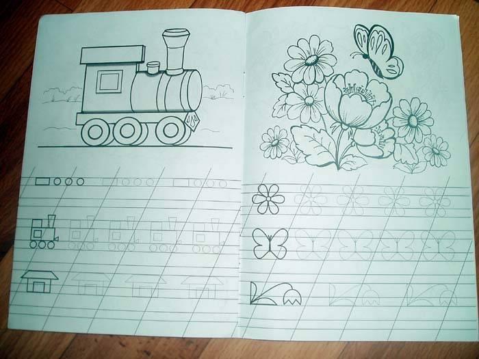 Иллюстрация 1 из 2 для Прописи для малышей - Ю. Карягина   Лабиринт - книги. Источник: Galia