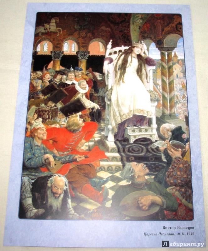 Иллюстрация 21 из 47 для Русская сказка в полотнах живописцев | Лабиринт - книги. Источник: Бог в помощь