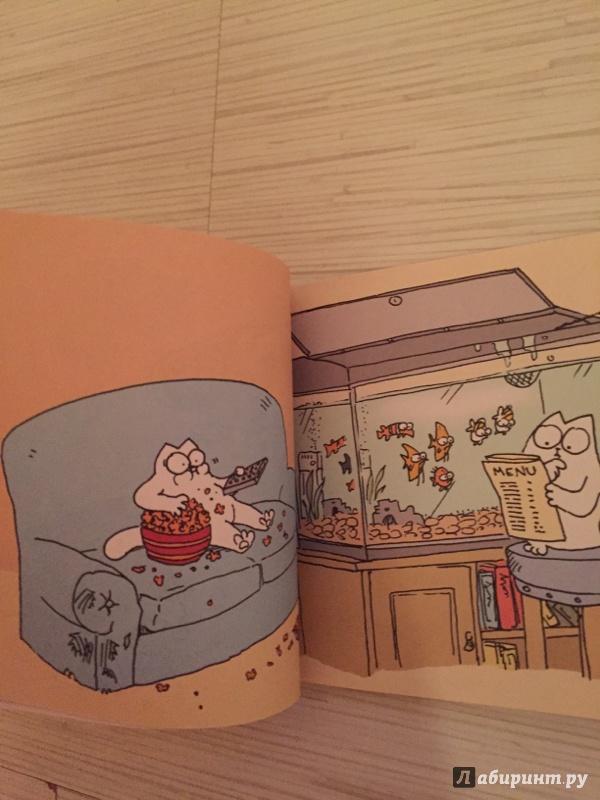 Иллюстрация 12 из 12 для Кот Саймона. Покорми меня! (мини) - Саймон Тофилд | Лабиринт - книги. Источник: sls7