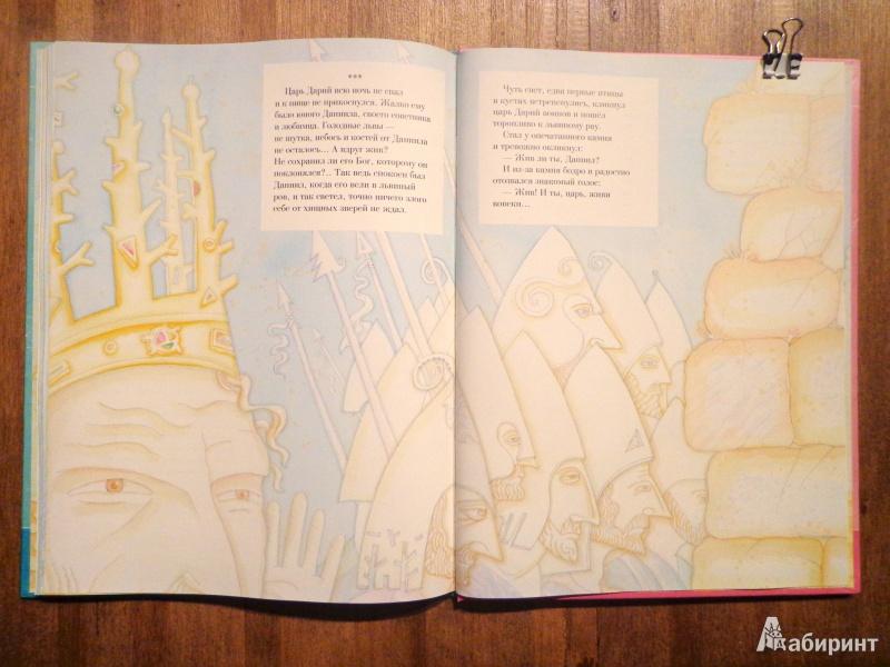Иллюстрация 32 из 46 для Библейские сказки - Саша Черный | Лабиринт - книги. Источник: Дербилова  Людмила Владимировна