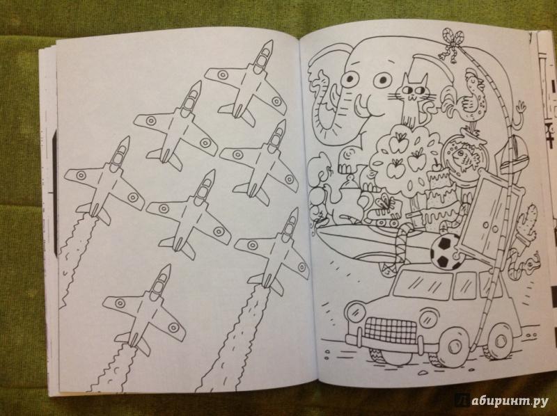 Иллюстрация 13 из 32 для Все самолеты, автомобили и поезда ...