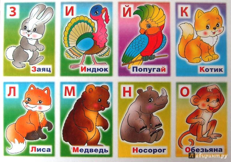 советские синтетические когда звери на картинках 9 букв картинках для рабочего