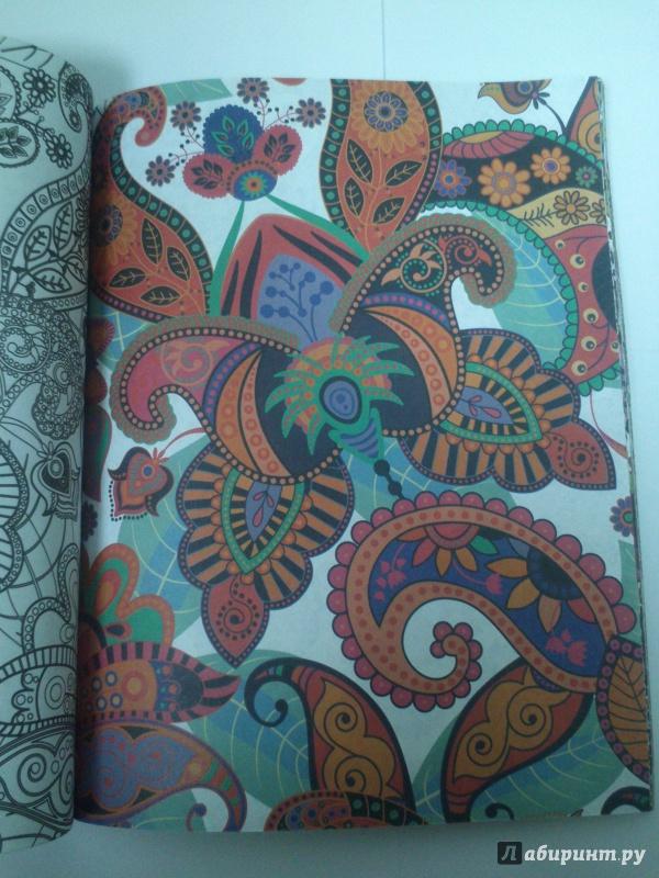 Иллюстрация 7 из 26 для Цветы для счастья. Раскраска для ...