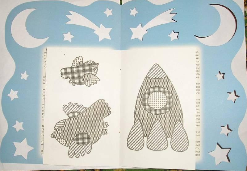 Иллюстрация 5 из 5 для А за окном такое есть   Лабиринт - книги. Источник: Arina