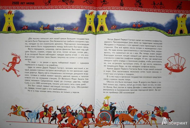 Иллюстрация 22 из 50 для Вести приходят так - Аскольд Шейкин | Лабиринт - книги. Источник: Трухина Ирина