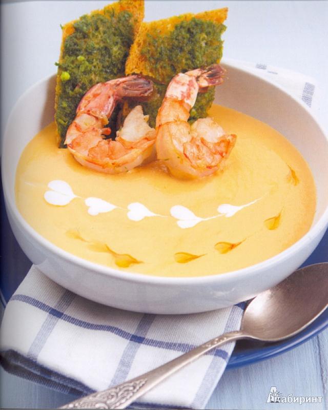 суп из креветок рецепт с фото очень третье поколение