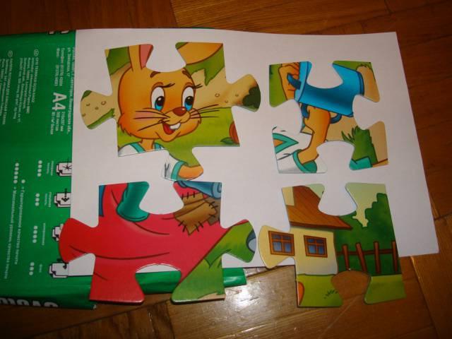 """Иллюстрация 1 из 4 для Step Puzzle-35 MAXI """"Ну, погоди!"""" (91305)   Лабиринт - игрушки. Источник: Воронцова  Екатерина"""