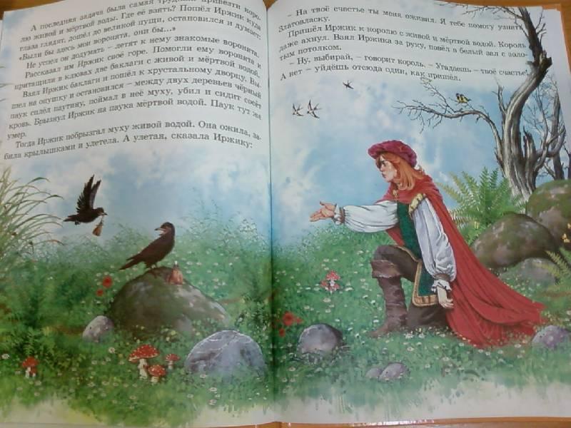 Иллюстрация 26 из 39 для Любимые волшебные сказки | Лабиринт - книги. Источник: lettrice