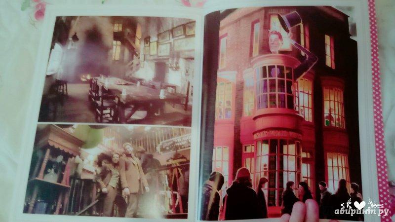 Иллюстрация 60 из 60 для Гарри Поттер. Волшебники и где их ...