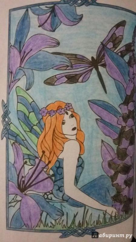Иллюстрация 39 из 60 для Лесные феи. Мини-раскраска ...