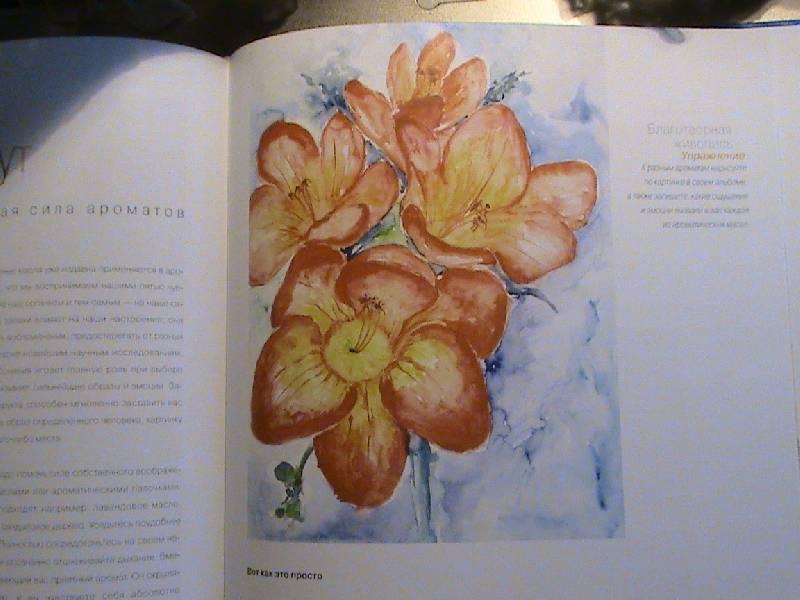Иллюстрация 8 из 26 для Картины для души. Живопись всеми чувствами - Габриеле Шуллер | Лабиринт - книги. Источник: Обычная москвичка