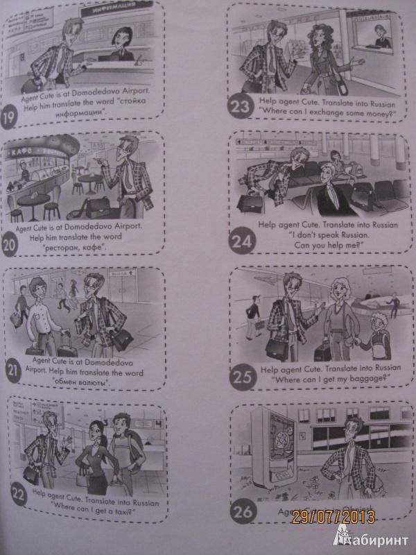 Иллюстрация 7 из 10 для Английский язык. 5 класс. Рабочая тетрадь №1 с раздаточным материалом. ФГОС - Кауфман, Кауфман   Лабиринт - книги. Источник: Californis