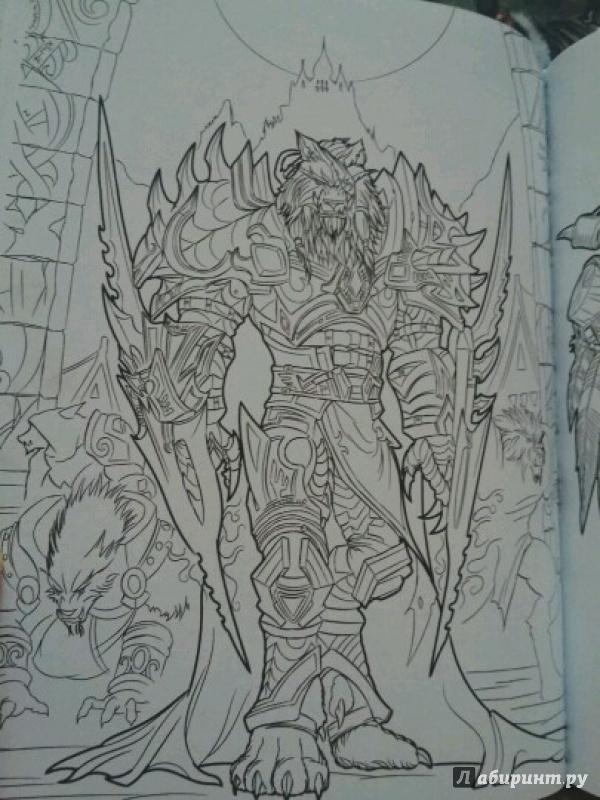 Иллюстрация 16 из 50 для World of Warcraft. Книга для ...