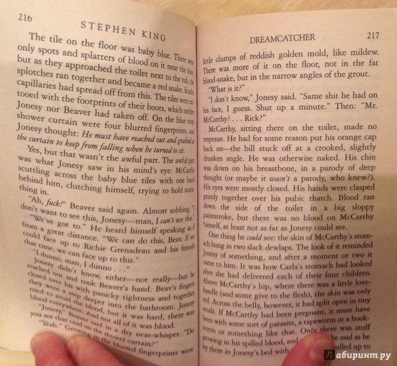 Иллюстрация 3 из 5 для Dreamcatcher - Stephen King | Лабиринт - книги. Источник: Nadezhda  Marchenko