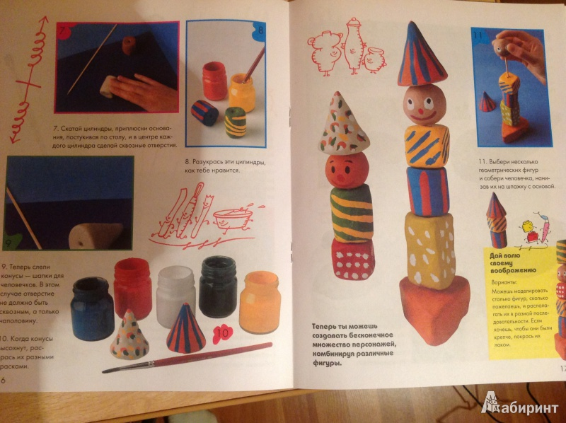 Иллюстрация 4 из 4 для Мастерим из глины - Пломер Ллимос | Лабиринт - книги. Источник: minimax82